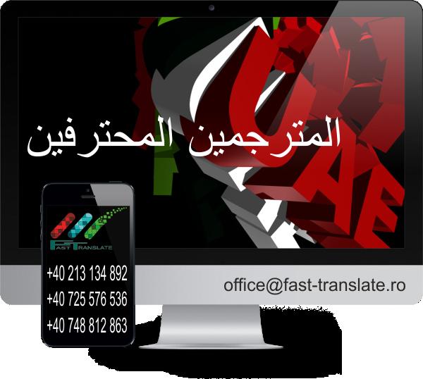 Traduceri Website Araba